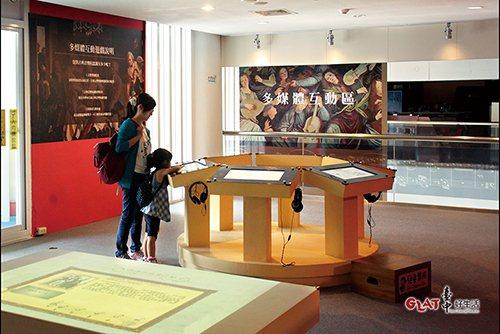 音樂文化園區的樂器展示區富教育功能,設施注重友善兒童設計。