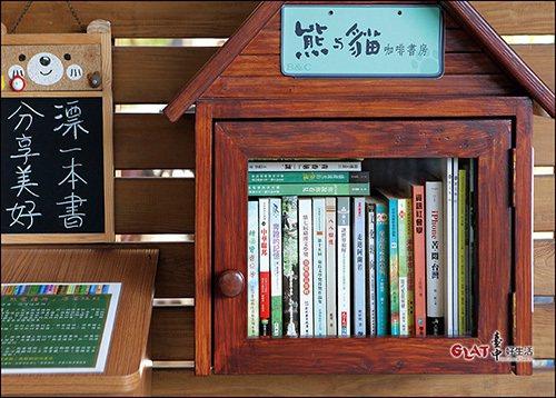 熊與貓咖啡書房門前的小木屋漂書櫃。