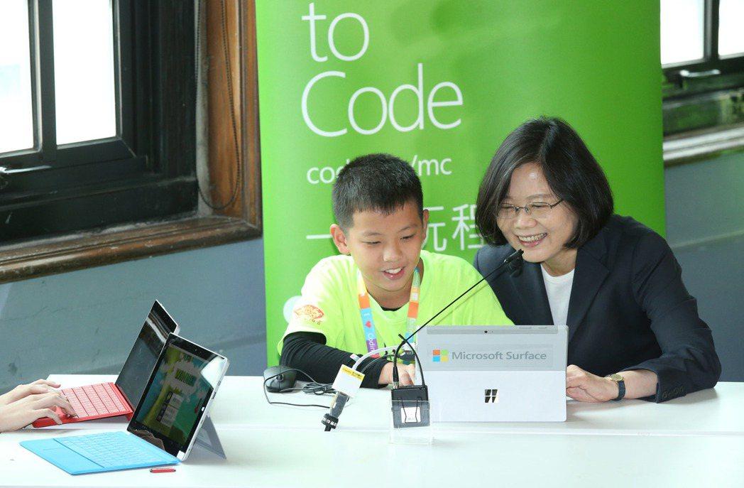 總統蔡英文今天出席「Hour of Code一小時寫程式」啟動活動,現場示範設計...