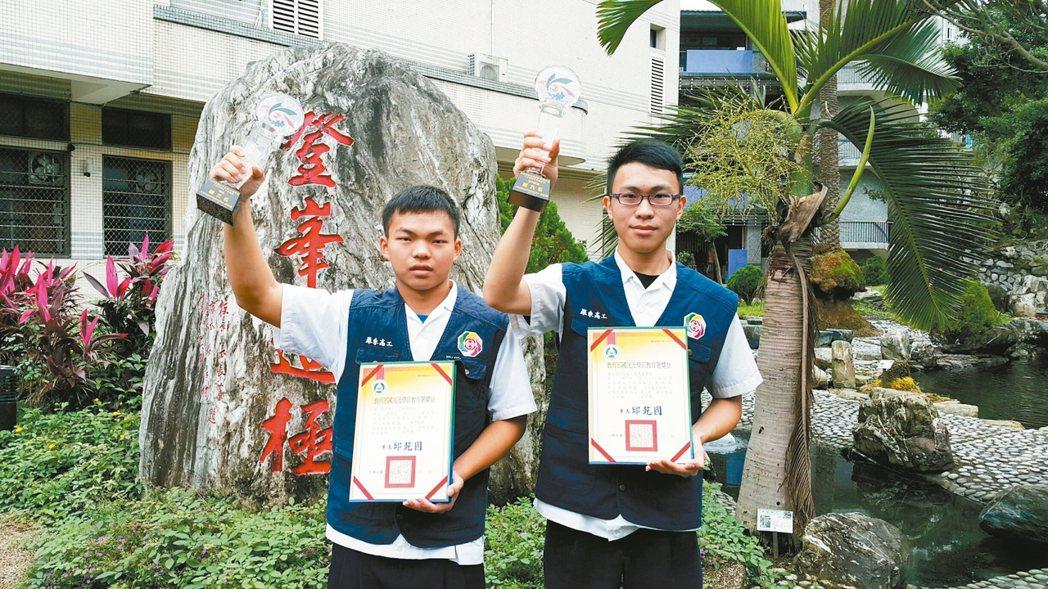 羅東高工電機科三年級的陳王唯(右),機械科三年級的陳建霖(左),分別在全國高中工...
