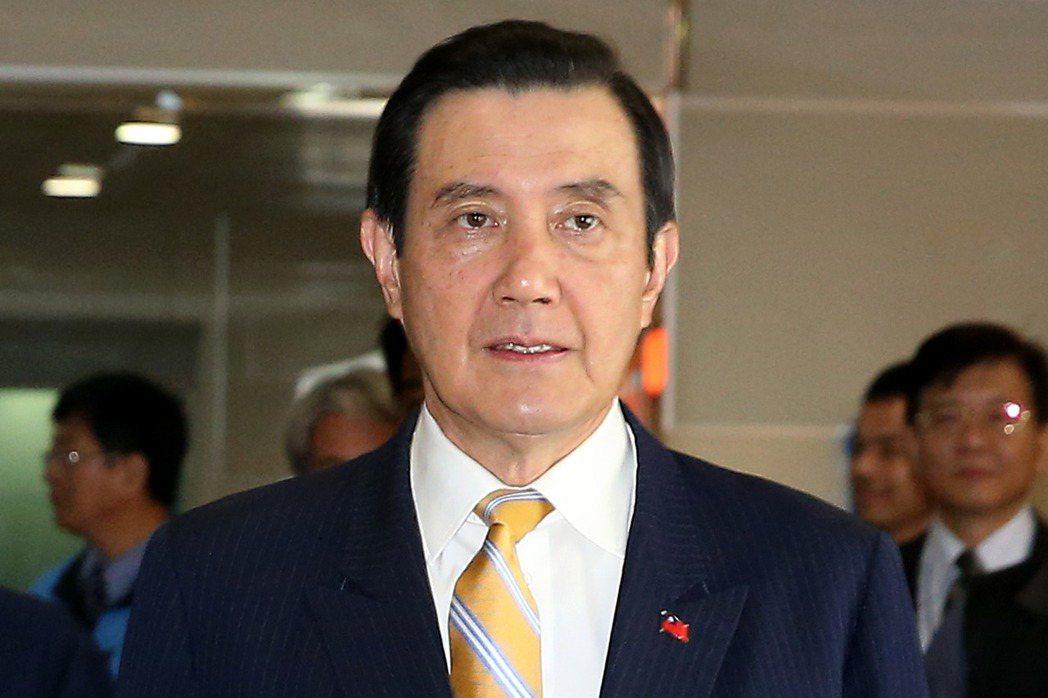 台灣台北地方法院檢察署偵辦前總統馬英九被控教唆洩密案,1日下午將首度以被告身分傳...