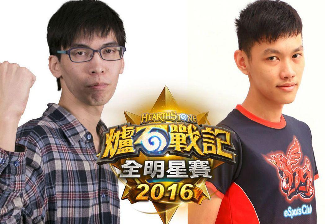 首日台灣代表選手,將由ahqShaxy(圖右)以及Pinpingho(圖左)打頭...