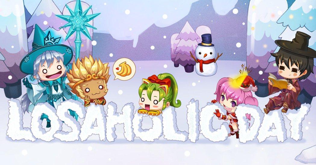 《王牌對決》推出一系列 Losaholic Day 活動,12 月 12 日限時...