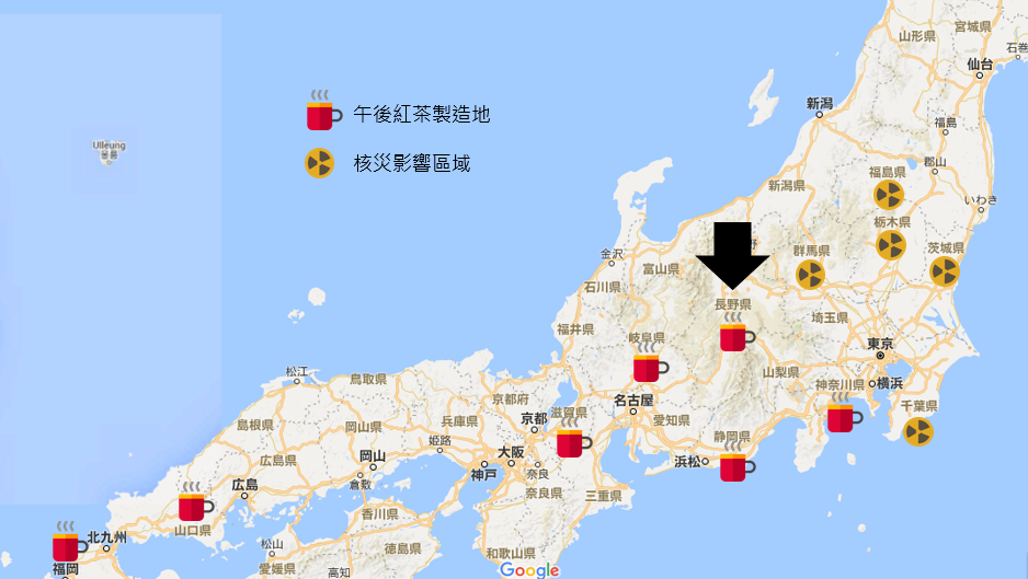PTT八卦板網友特製一張「午後的紅茶」製造地圖。圖/取自PTT