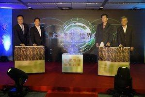 左起為台灣NEC總經理李柏亨、客家委員會主任委員李永得、客家委員會副主任委員楊長...