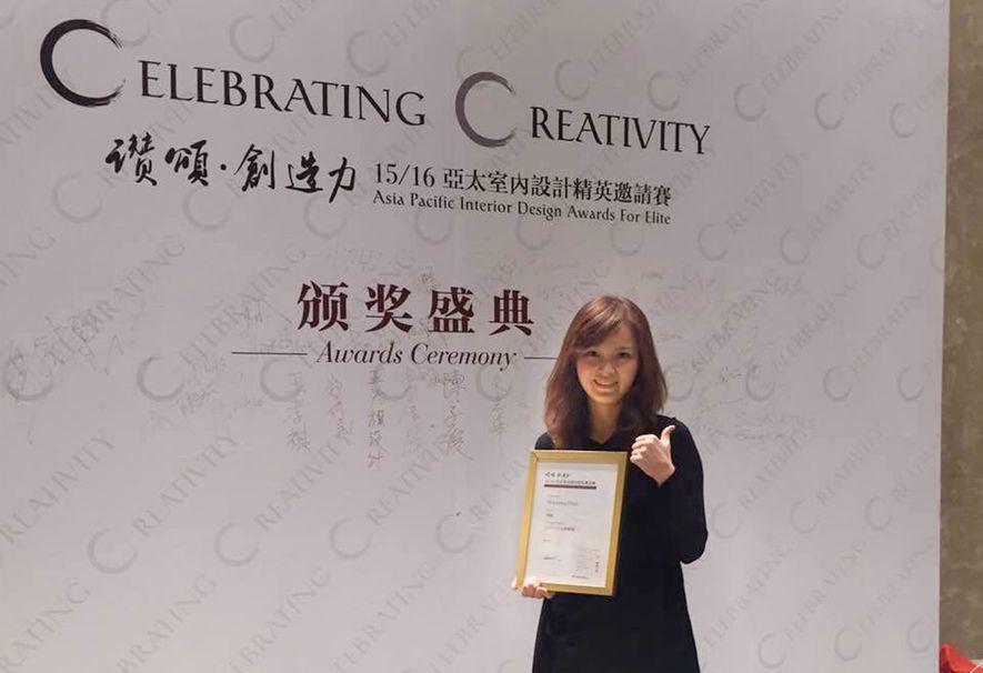 (圖)由 CONCEPT北歐建築 資深設計師 黃育廷Ting出席領獎