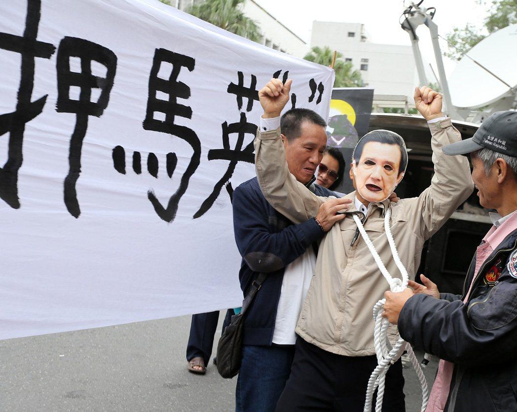 北檢偵辦前總統馬英九被控教唆洩密案,下午以被告身分傳喚馬英九到案。地檢署外「台灣...