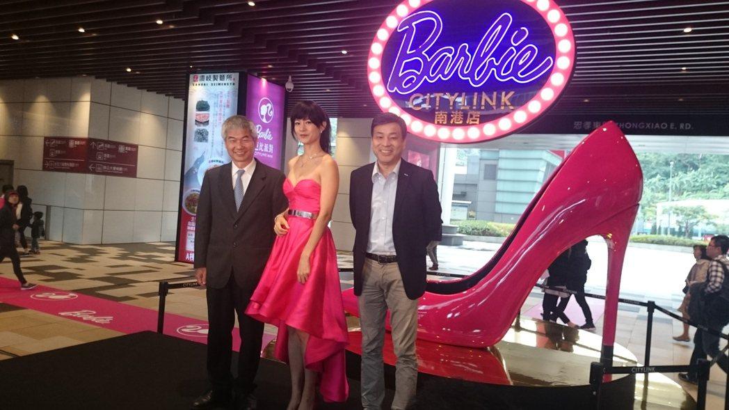 潤泰新旗下南港車站車站BOT案的City Link,今日舉行開幕兩周年慶「芭比派...