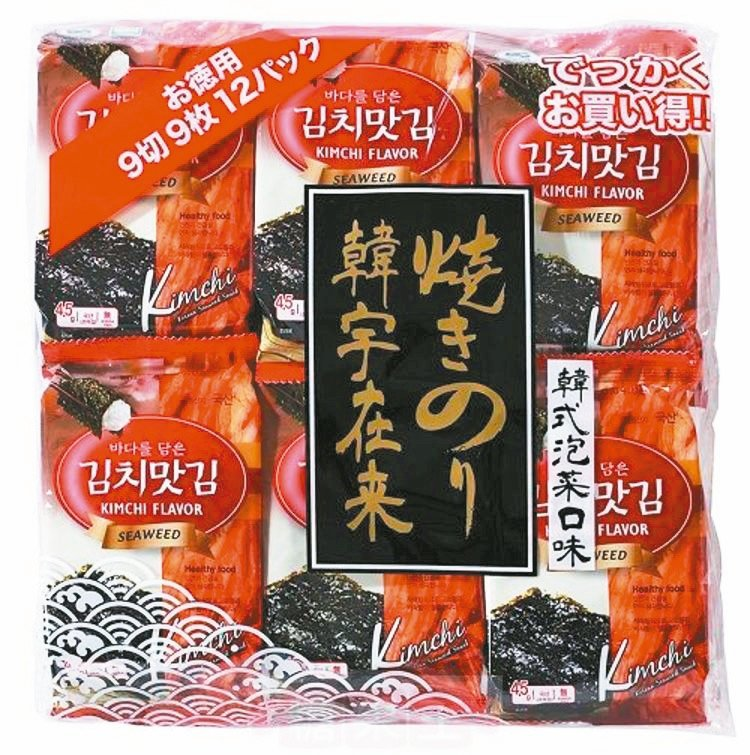 韓國海苔進入熱銷零食前5名。 韓國海苔進入熱銷零食前5名。