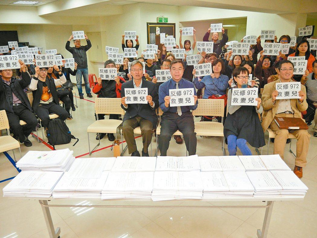 基隆市基督教聯合關懷協會,發動反修民法972救妻兒連署,13天就衝出8600多份...
