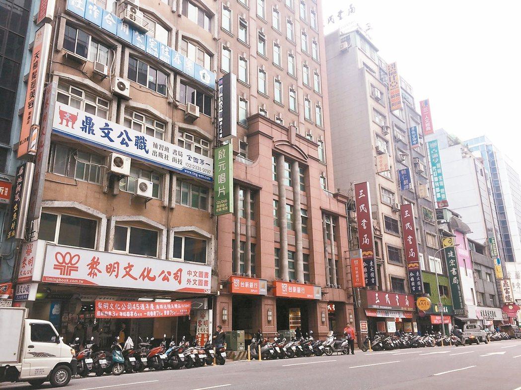 重慶南路往昔有「書街」美稱,如今出版業蕭條,只剩十餘家業者苦撐。 記者魏莨伊/攝...