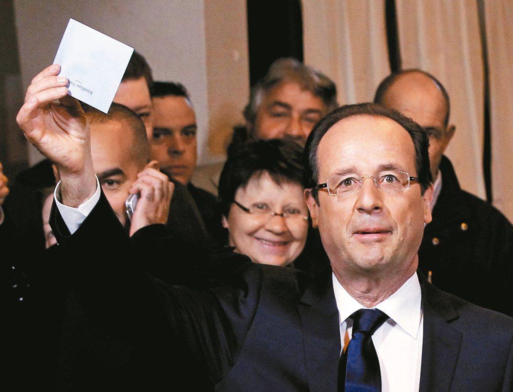 法國總統歐蘭德1日宣布不尋求連任,圖為2012年5月6日大選第二輪,他在投票前高...