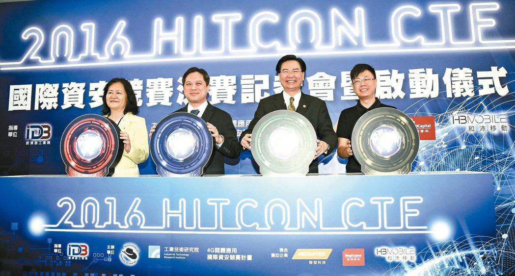 2016 HITCON CTF國際資安競賽今天起在台北舉行決賽,教育部高級規劃師...
