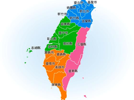 南部 - Nambu - JapaneseClass.j...