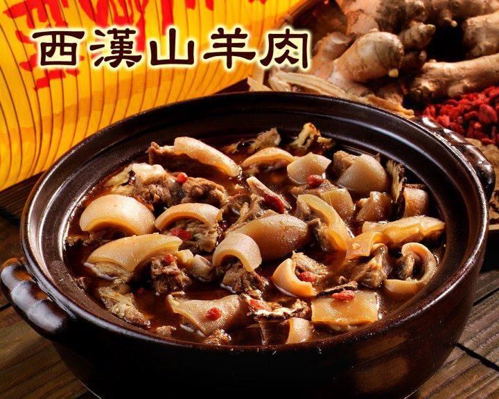 圖/擷自帝王食補紅面薑母鴨-桃園大溪店