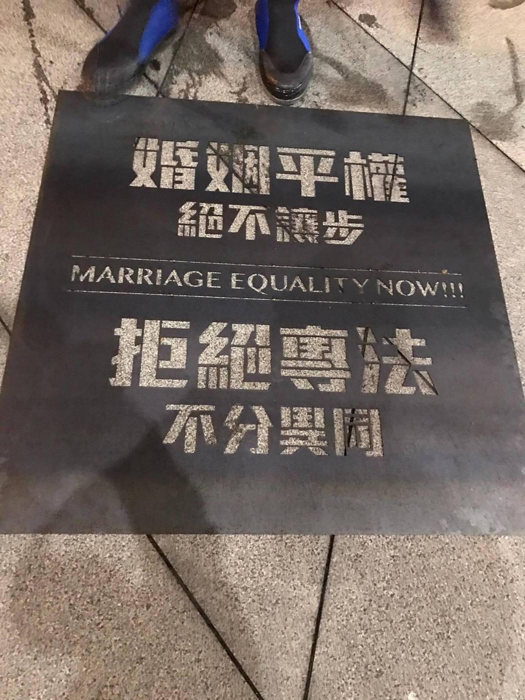 四叉貓到台北景點洗地板挺婚姻平權。圖/本人提供