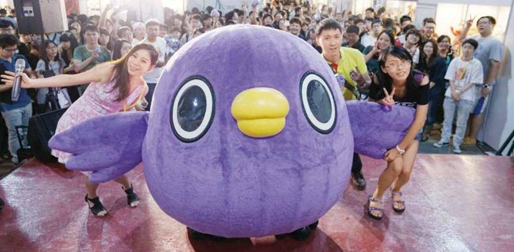 圖:台北怪獸國際有限公司提供