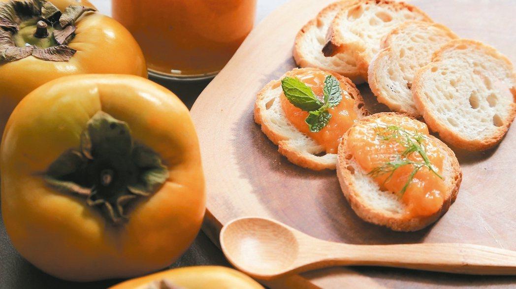 香橙柿子果醬