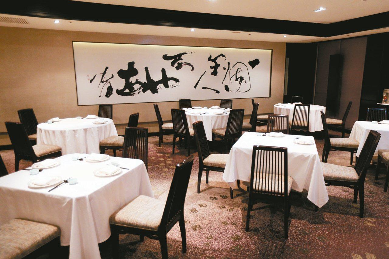 亞都麗緻天香樓是有30年歷史的指標餐廳。 記者蘇健忠/攝影