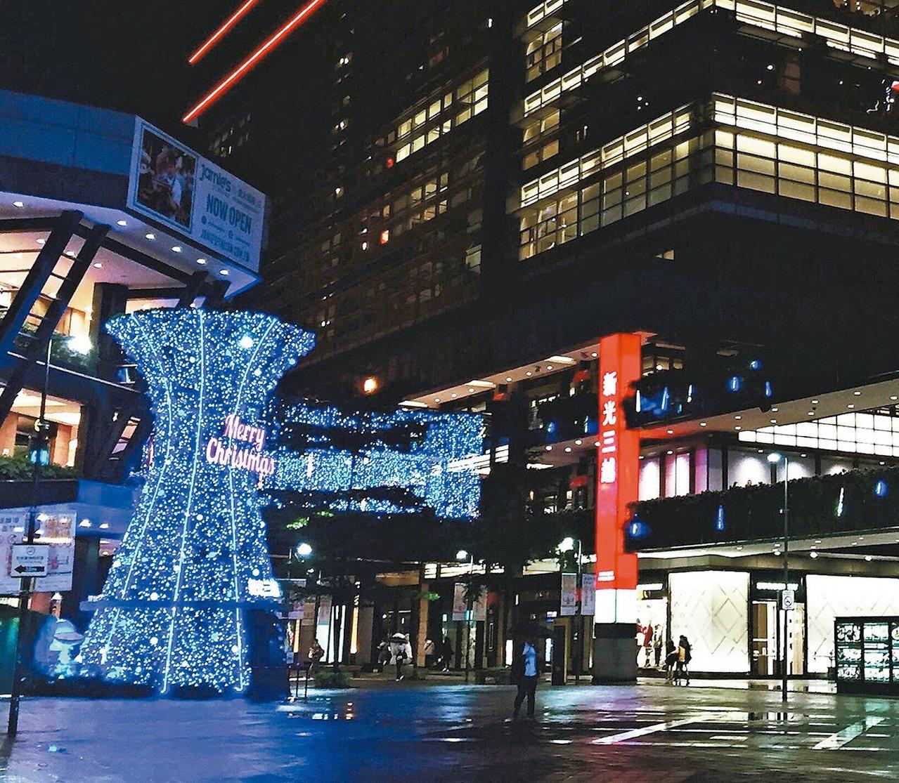 台北信義新天地全球獨家打造潘朵拉星球耶誕樹。 圖/新光三越提供