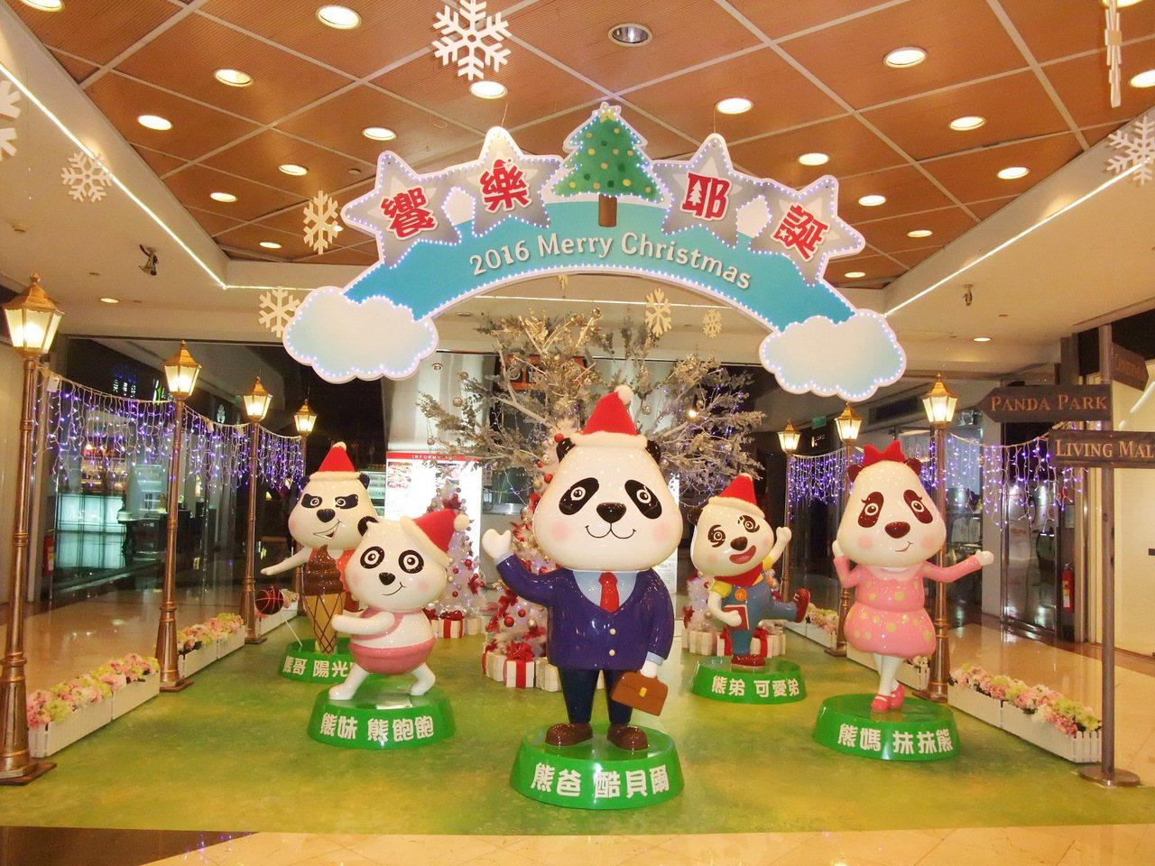京華城吉祥物歡樂熊貓家族也以聖誕裝扮登場。圖/京華城提供 楊美玲