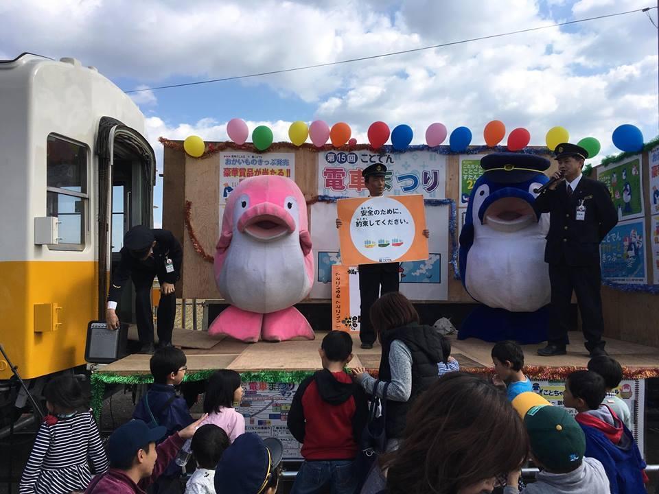 KotoChan不只具有琴電站務員這個身份,也是琴電稱職的代言人,在今年的電車祭...