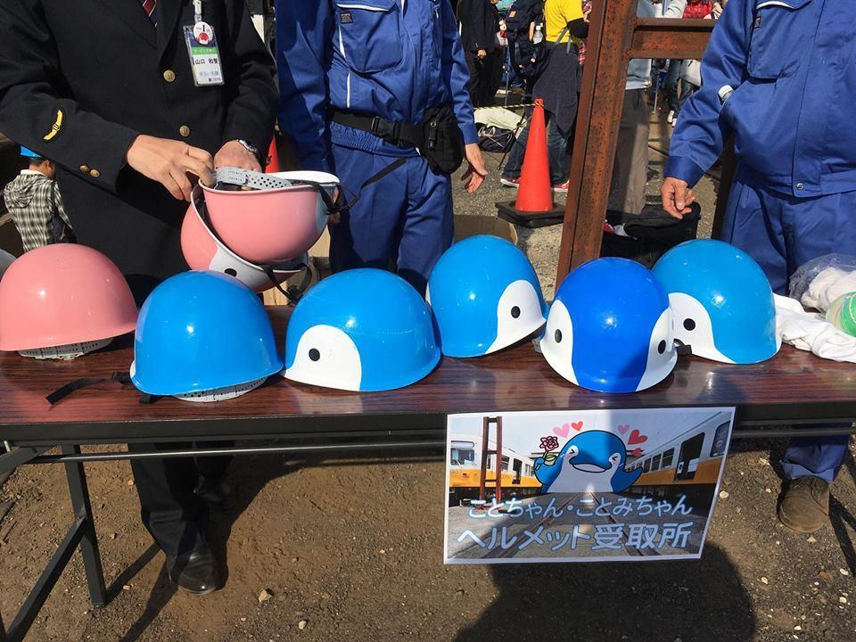 除了往年都有的電車教室與體驗活動之外,琴電推出了新設計的KotoChan家族頭盔...