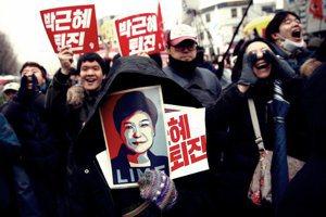 【再寫韓國】拘捕微笑的朴槿惠吧!