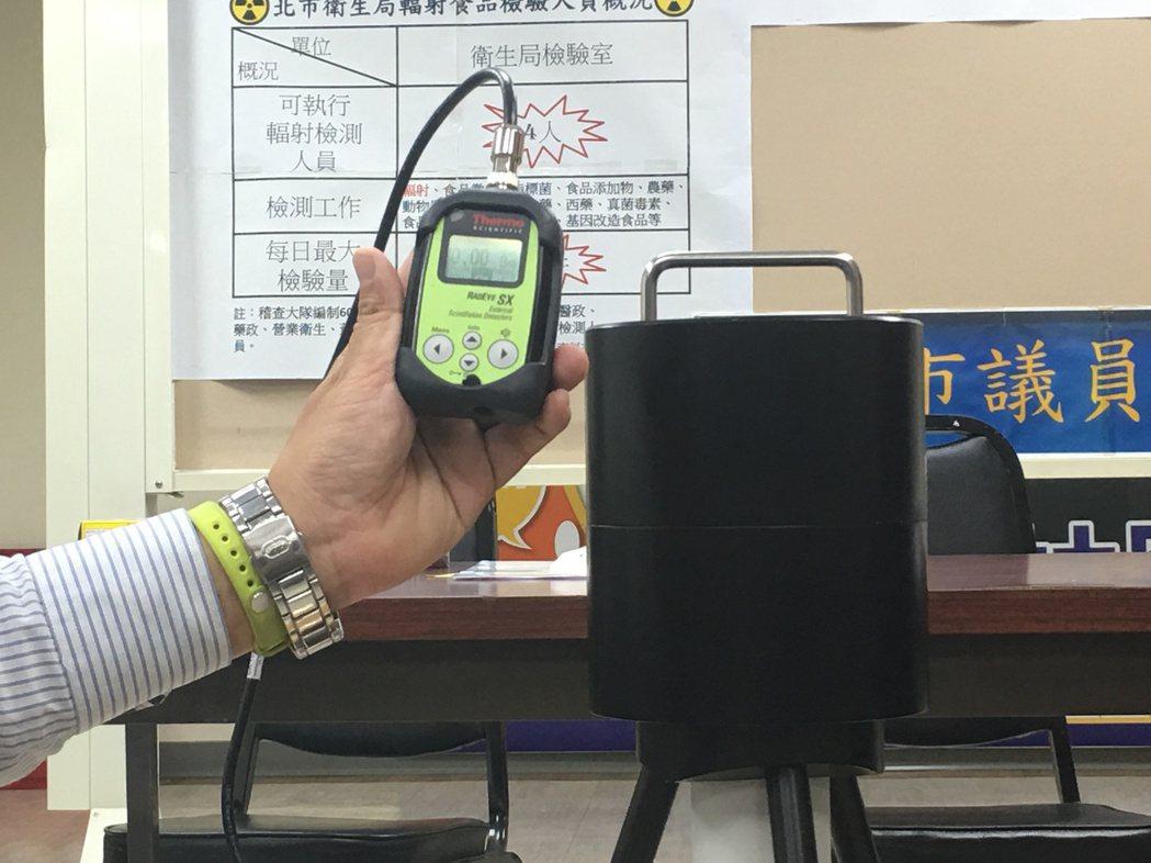 記者會現場示範儀器使用方法,檢測出沒有核污染。記者魏莨伊 / 攝影