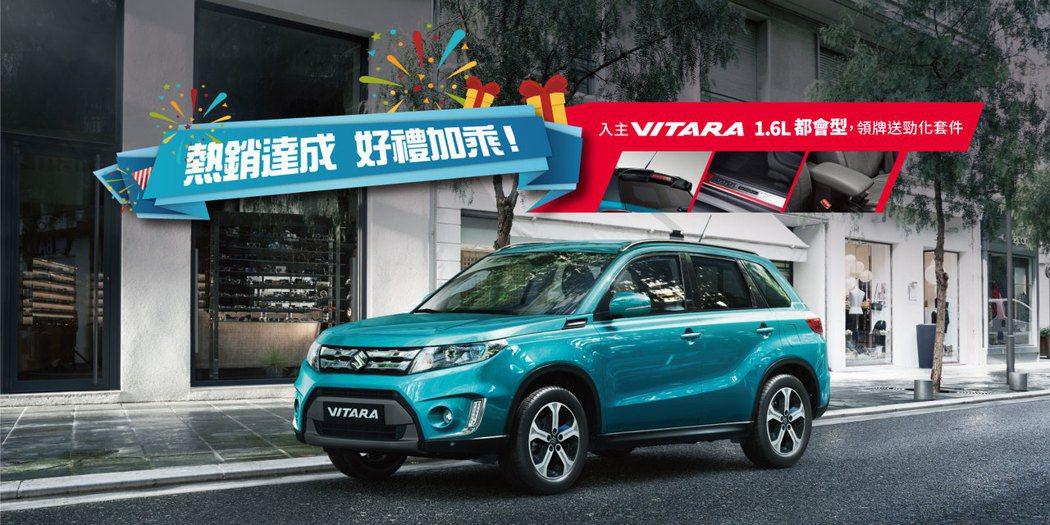 圖/Taiwan Suzuki提供