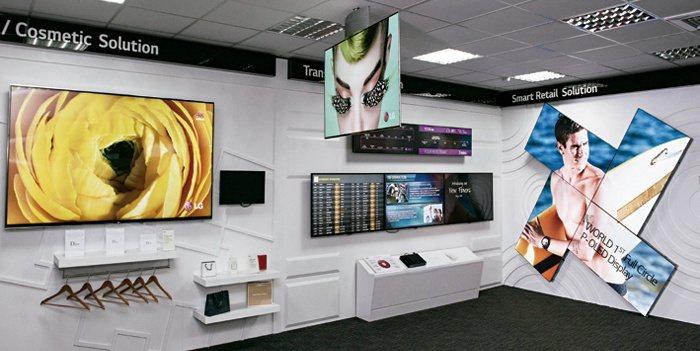 位於台北內湖的LG展示中心,為韓國總公司之外,全球唯一海外展示中心。