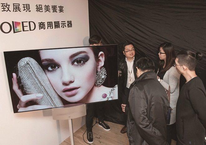 與會來賓對於LG OLED商用顯示器所呈現的絕美畫質及纖薄設計,感到驚艷。