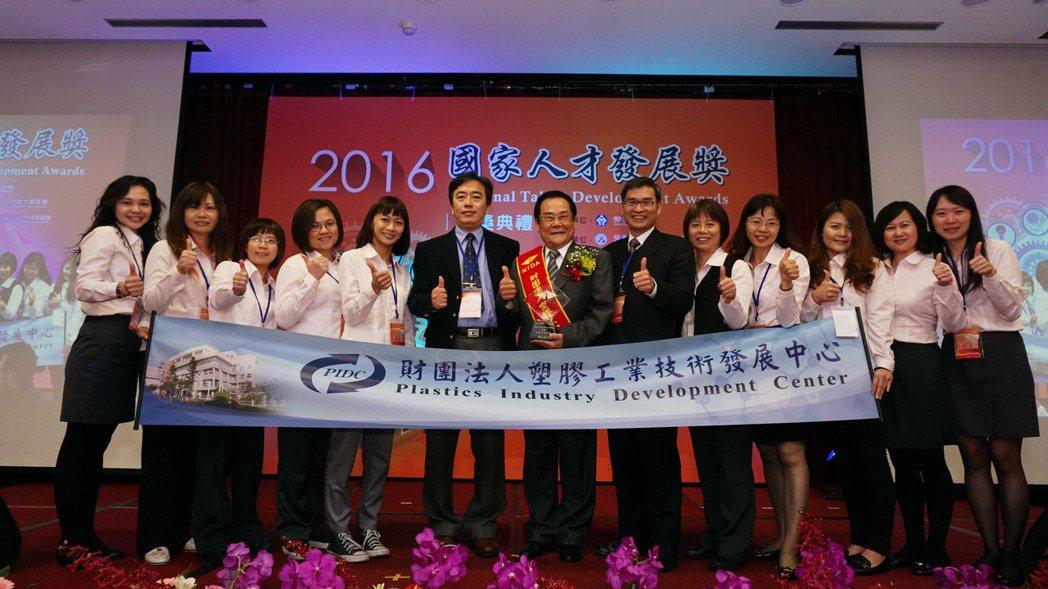 塑膠中心董事長劉楚(左7)、總經理蕭耀貴(左8)與塑膠中心人才培訓團隊合影留念。...