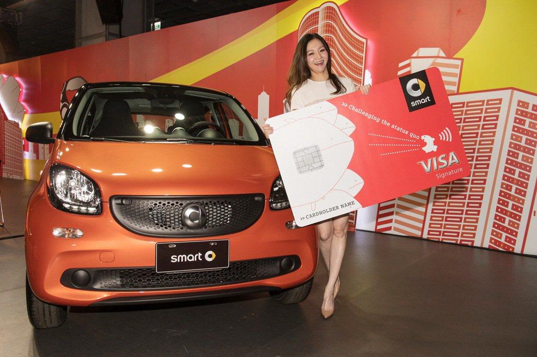 名模花花以新科smart車主身分,興奮推讚都會微型車smart的魅力。 圖/台灣...