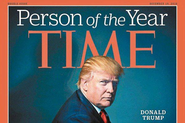 2016時代風雲人物…就是川普