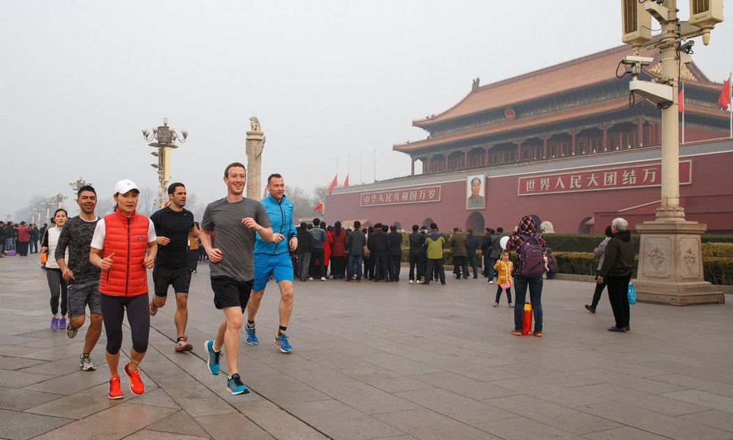 祖克柏近年頻頻與中國示好,積極表現與進入中國市場的企圖。 圖/取自Mark Zuckerberg臉書