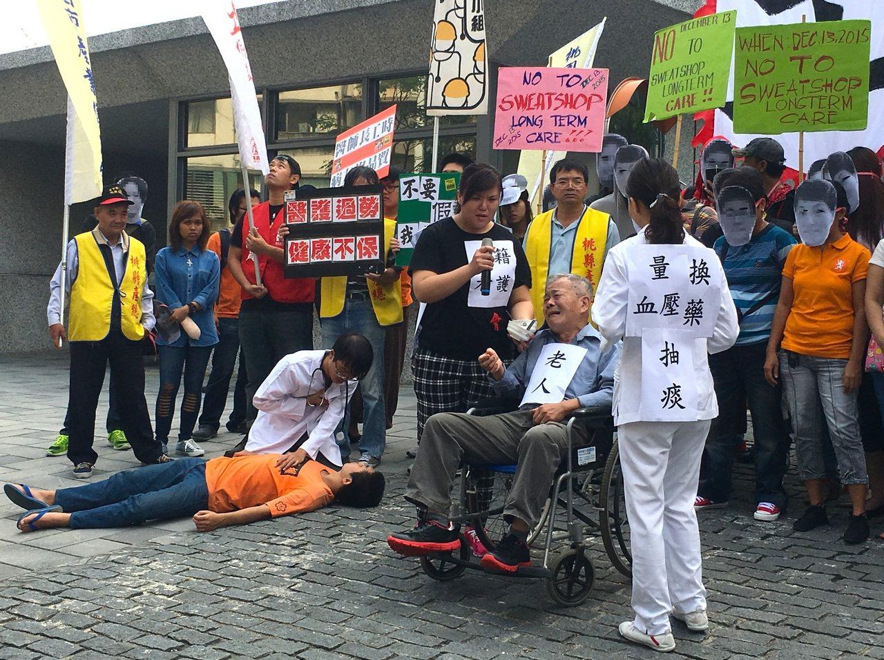 去年醫護與照顧人員赴衛福部抗議,上演行動劇呈現血汗狀況。記者江慧珺/攝影