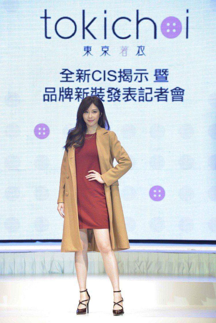 張景嵐擔任東京著衣旗下KODZ品牌大使,化身芭蕾舞伶。圖/tokichoi提供