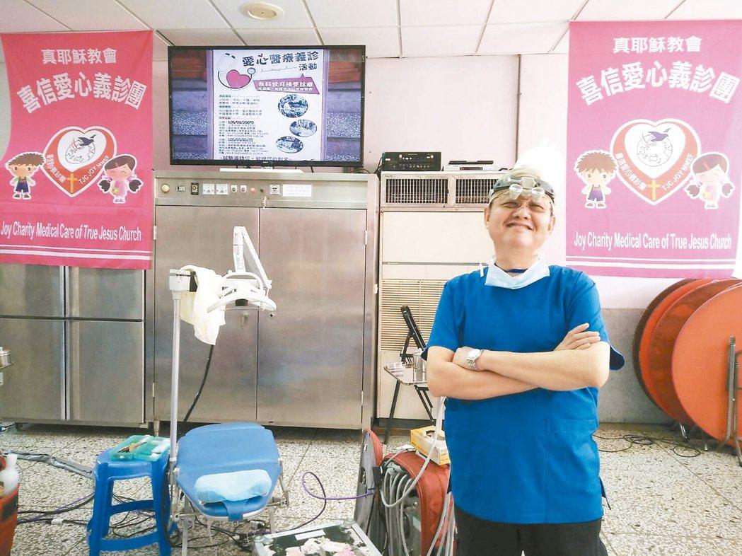 牙醫師劉信宏正向樂觀抗癌。 照片/劉信宏醫師