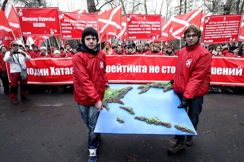 俄國克里姆林宮有自有戰略上的盤算,而俄羅斯青年運動「納什」(Nashi)則是是民...