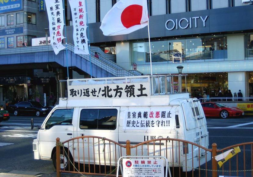 對除了右翼團體以外的日本人而言,北方領土問題其實是一件很遙遠的事。呼喊歸還北方領...
