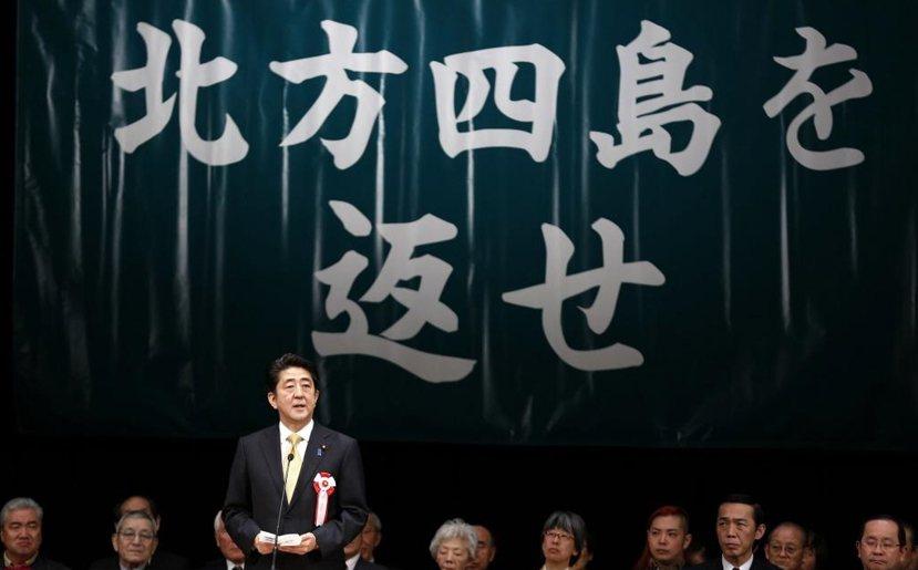2015年2月7日北方領土日,日本首相安倍晉三再次重申要求俄羅斯歸還四島。 圖/...