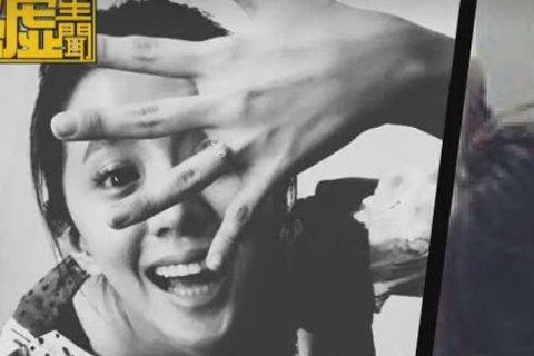 林宥嘉好可愛,經過一夜求婚激情後,開直播報告他的結婚進度啦~預祝跟丁文琪明年雙喜臨門嘿XD