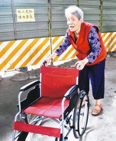 北市/心愛的輪椅 …想約你 我排第幾?