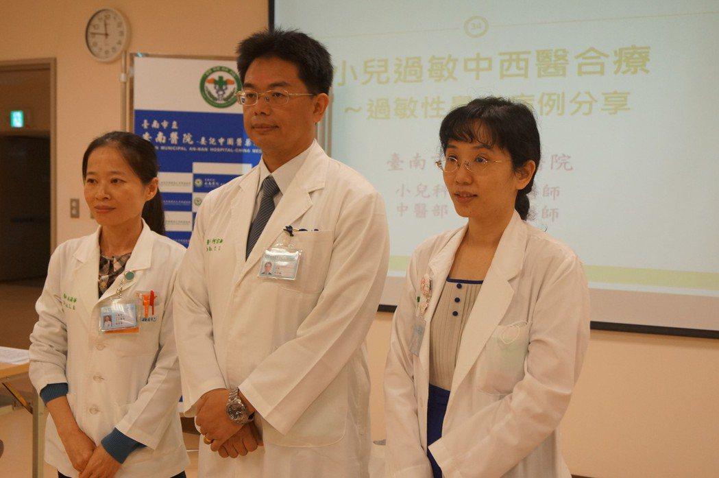 安南醫院發表中西醫合療過敏效果佳。記者周宗禎/攝影