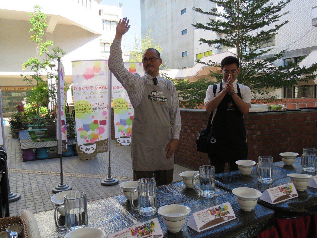 2016年第14屆台灣咖啡節,邀請雲林咖啡烘焙師,使用在地種植的生豆,結合專業烘...