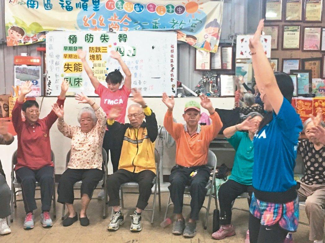 社區據點帶給很多老人家開心,但存在不少問題。 記者陳秋雲/攝影