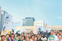 台北首善之都 收入、教育、健康指數第一