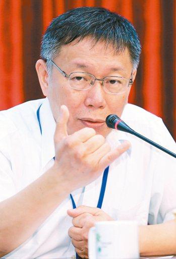 台北市長柯文哲上任後,誓言打造一個更好的台北,今年4月正式提出「成為宜居永續城市...