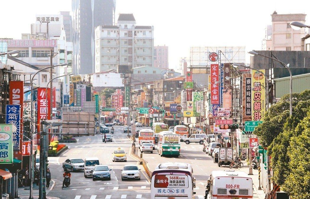 台灣房地產市場正步入修正階段。 圖/報系資料照